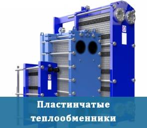 Уплотнения теплообменника КС 04 Калининград MR-501/F - Жидкость для защиты систем отопления Иваново