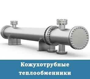 Уплотнения теплообменника КС 04 Калининград теплообменник funke fp 10