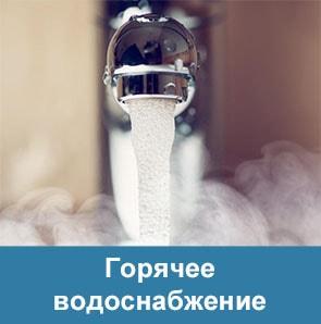 Пластины теплообменника Теплохит ТИ 025 Миасс Уплотнения теплообменника Этра ЭТ-130 Обнинск